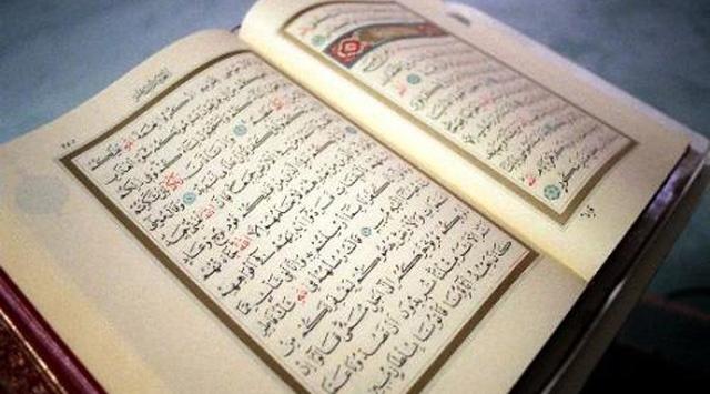 Kur'ân nedir, tarifi nasıldır?